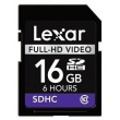 LEXAR SDHC 16GB Full-HD video